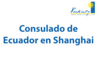 Consulado de Ecuador en Shanghai